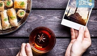 Есенна екскурзия до Истанбул, Чорлу и Одрин, от Варна и Бургас! 2 нощувки със закуски в хотел 2*/ 3*, транспорт, водач и бонус програми и посещения в Истанбул