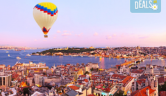 Есенна екскурзия до Истанбул и Одрин, Турция! 2 нощувки със закуски, транспорт и водач!