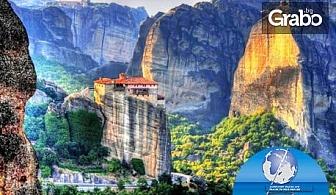 Есенна екскурзия до Солун и Олимпийска ривиера! 2 нощувки със закуски, плюс транспорт