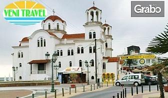 Есенна екскурзия до Солун и Олимпийската ривиера! 2 нощувки със закуски, плюс транспорт и възможност за Метеора