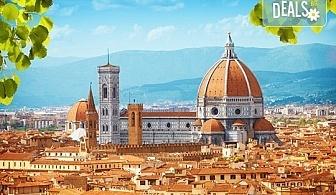 Есенна екскурзия до Венеция, Флоренция, Пиза, Сиена, Болоня и Загреб, с България Травъл! 4 нощувки със закуски, транспорт, водач и обиколки във Венеция и Флоренция