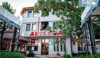 Есенна почивика в хотел Аризона 2*, Павел баня! 2 нощувки със закуски и вечери или със закуски, обеди и вечери, финландска сауна, парна баня, джакузи, фитнес и релакс зона, безплатно за дете до 5.99г.