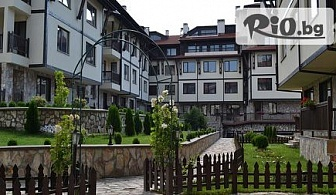 Есенна почивка в Банско! 2, 3, 4 или 5 нощувки със закуски и вечери + СПА и басейн, от Хотел Мария-Антоанета Резидънс 4*