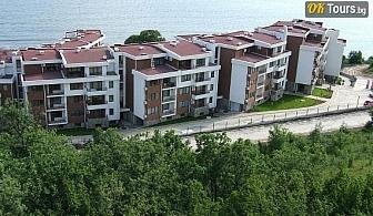 Есенна почивка на брега на морето - Елените специални цени. Уютни апартаменти в комплекс Месамбрия Форт бийч - настаняване от 26 септември до 31 октомври