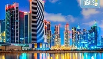 Есенна почивка в Дубай, ОАЕ, с Лале Тур! Самолетен билет, летищни такси, 4 нощувки със закуски в хотел по избор 3 или 4*. Индивидуално пътуване!