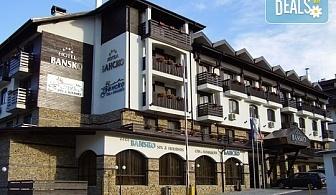 Есенна почивка в хотел Банско СПА & Холидейз 4*, Банско! 1 или 2 нощувки на база All Inclusive, ползване на отопляем закрит басейн и СПА център, безплатно за дете до 6.99г.!