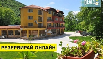 Есенна почивка в Хотел Делта 3*, Огняново! Нощувка със закуска, спа и минерлани басейни
