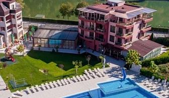 Есенна почивка в хотел Елеганс Спа Огняново! Две или три нощувки със закуски и вечери +  басейни, Спа и релакс зона!