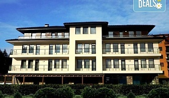 Есенна почивка в Хотел Релакс 3*, Велинград! 1 или 2 нощувки със закуски или закуски и вечери, ползване на вътрешен минерален басейн, джакузи и зона за релакс, безплатно за дете до 3.99 г.
