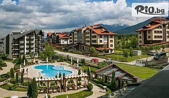 Есенна почивка край Банско! 2, 3 или 4 нощувки със закуски, обеди и вечери + басейни и релакс зона, от Хотел Aspen Resort 3*