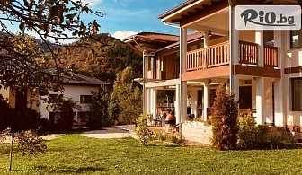 Есенна почивка край Троян! 1 или 2 нощувки за ДВАМА с домашно приготвена закуска, от Къща за гости Почивка 3*