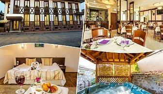 Есенна почивка в Стара планина! Нощувка на човек със закуска и вечеря +  сауна  в хотел Тетевен