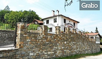 Есенна почивка в Троянския Балкан, в с. Черни Осъм! Нощувка за двама или трима