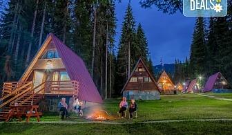 Есенна почивка във Вилно селище Малина в Пампорово: 1, 3 или 5 нощувки в самостоятелна вила за двама или четирима, безплатно за дете до 4.99 г.