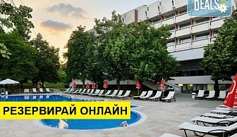 Есенна СПА почивка в Сана СПА Хотел 4*, Хисаря! 1 или повече нощувки със закуски, ползване на минерален басейн, финландска сауна, солна стая, парна баня, джакузи, леден фонтан и релакс зона