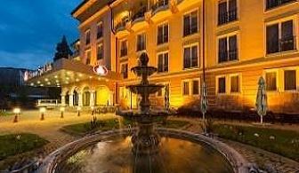 Есенна СПА ваканция в Кюстендил, 2 бощувки за двама със закуски, вечери и бонус процедури от Стримон СПА Клуб