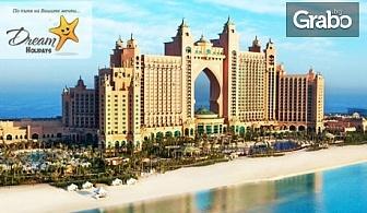 Есенно пътешествие до Дубай! 7 нощувки със закуски, плюс самолетен транспорт