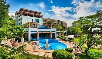 Есента В Спа хотел Медите **** Сандански - Нощувка със закуска и вечеря + минерални басейни, сауна парк, джакузи и детски кът!!!