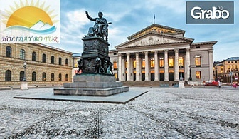 Из Европа за 11 дни! Екскурзия до Австрия, Германия, Люксембург, Франция и Швейцария с 9 нощувки със закуски и транспорт