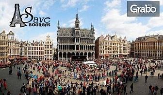 Из Европа през Март! Виж Милано, Женева, Париж и Брюксел - с 5 нощувки със закуски и самолетен транспорт
