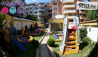 Ежедневни занимания за деца на възраст от 2 до 7 год., от Детски образователен център Фамилия
