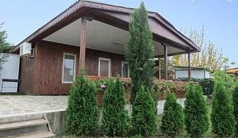 Фамилни къщички за четирима на цени от 40 лв до 67 лв. на вечер, на 150 метра от плажа в Созопол през Септември!