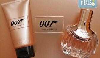 Фатално привличане! Вземете оригинален подаръчен комплект James Bond 007 for Women II, включващ парфюм и лосион за тяло!
