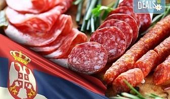 Фестивал на пегланата колбасица в Пирот през януари! 1 нощувка със закуска и вечеря в Бела паланка, транспорт и водач