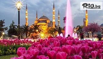 Фестивала на лалето в Истанбул с посещение на парка Емирган и Одрин! 2 нощувки със закуски + автобусен транспорт, водач и туристическа програма, от Караджъ Турс