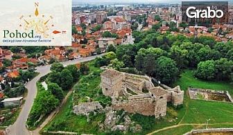 За Фестивала на Пегланата колбасица в Сърбия! Еднодневна екскурзия до Пирот през Януари