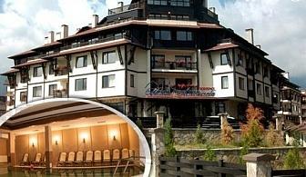 4 Февруари - 15 Април в Банско! Нощувка на база All Inclusive light + басейн само за 59 лв. в хотел Мария-Антоанета Резиденс***