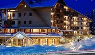 20 - 25 Февруари в Боровец! Нощувка, закуска и вечеря за ДВАМА + басейн с джакузи и сауна в хотел Айсберг****