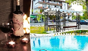 14-ти февруари в хотел Царска Баня, гр. Баня, Карловско! 1 или 2 нощувки на човек със закуски и празнична вечеря + горещ минерален басейн и СПА