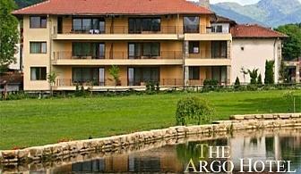 14-ти Февруари в Рибарица! 1 или 2 нощувки със закуски + празнична вечеря с неограничена консумация на червено вино в хотел Арго