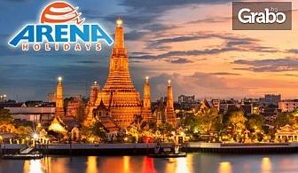 Февруари в Тайланд! 7 нощувки със закуски в хотел 4* на о-в Пукет, плюс самолетен транспорт и възможност за посещение на Банкок