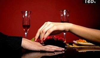 14 Феврурари 2013 Свети Валентин!!! Подарете незабравима романтична Вечеря и целодневен релакс в Парк и Спа Хотел Екзотик!