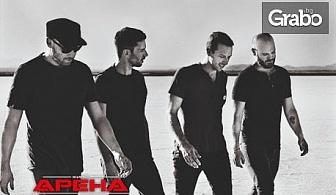 """Филмът """"Coldplay: A Head Full of Dreams"""" - ексклузивно на 14 Ноември само в Кино Арена"""