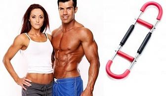 Фитнес у дома! Flex Shaper – революционен уред за укрепване мускулите  само за 12.90 лв.