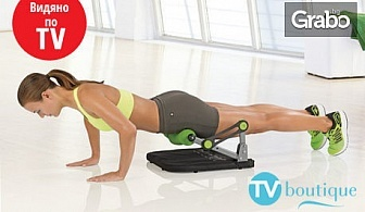 Фитнес уред 5в1 Swing Maxx Body Fitness Trainer