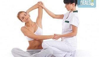 Физиотерапевтичен, лечебен масаж на цяло тяло при травми и дисфункции на опорно-двигателния апарат в холистичен център Physio Point!