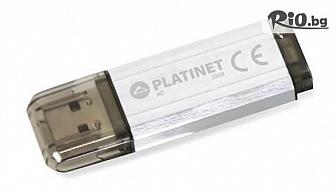 Флаш памет с капацитет по избор от 16 GB до 64 GB, от Офис Център