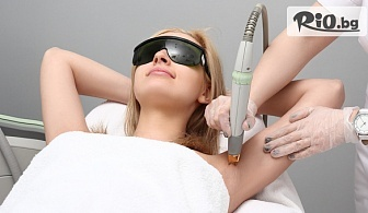 Фотоепилация на мишници за жени - 1 или 3 процедури, от Студио за красота Феникс