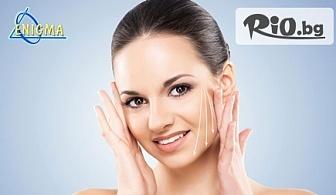 Фотоподмладяване на цяло лице или шия и деколте за заличаване на пигментни петна, ситни бръчки, белези от акне и капиляри с 68% отстъпка за 39.90лв,  Центрове Енигма