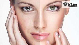 Фотоподмладяване на лице или на лице и шия - терапия за премахване на бръчки и белези, от Салон за красота НИКА