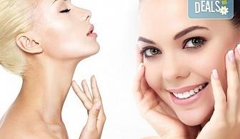 Фотоподмладяване на лице/шия и деколте за заличаване на петна, ситни бръчки, белези от акне и капиляри от Дерматокозметични центрове Енигма