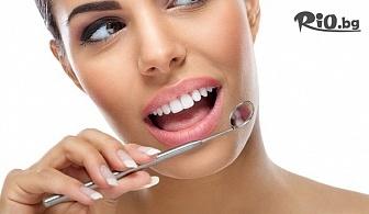 Фотополимерна пломба + преглед на зъбите и план за лечение със 74% отстъпка, от Дентален кабинет д-р Снежина Цекова