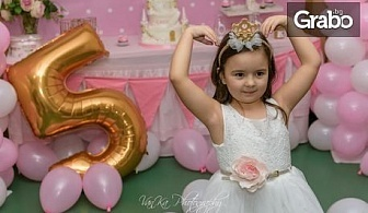 Фотозаснемане на кръщене, детско парти, рожден ден или семеен празник - с неограничен брой кадри