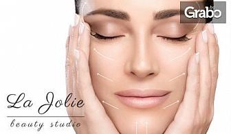 Фракционен радиочестотен лифтинг на лице и шия, плюс фотодинамична терапия