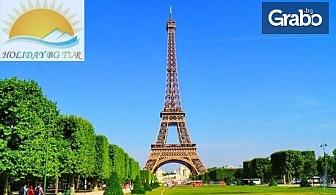 До Франция и Швейцария! 5 нощувки със закуски, плюс самолетен и автобусен транспорт