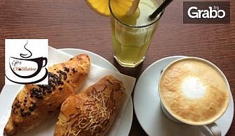 Френски кроасан с ементал или шоколад, плюс капучино или лате, и домашна лимонада